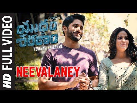Neevalaney Full Video Song || Yuddham Sharanam Songs || Naga Chaitanya, Srikanth, Lavanya Tripathi