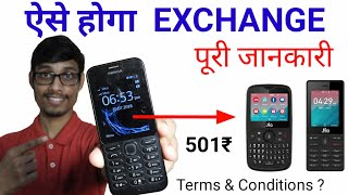 Exchange your old phone And Get Jio phone For Just 501₹ |  Registration Started