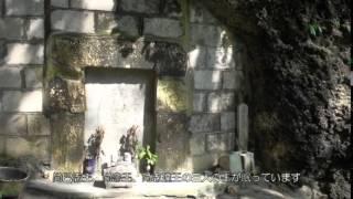 第一弾 尚巴志と阿麻和利の墓