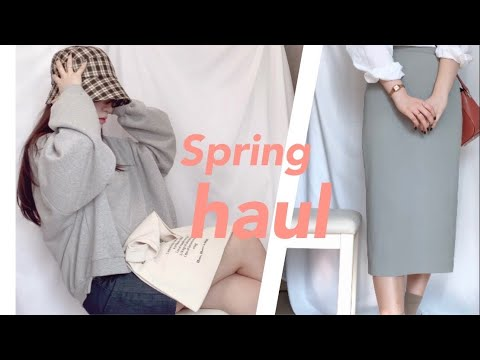 (eng)🌱Spring Fashion Haul 센스있는 꾸안꾸 코디, 가내스라, 98도씨, 썸데이이프, 킨다베이지 (옷, 가방, 악세사리 하울) ㅣmingoing