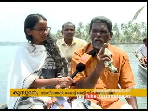 Human chain in Vembanad lake against HC order to stop boat jetty