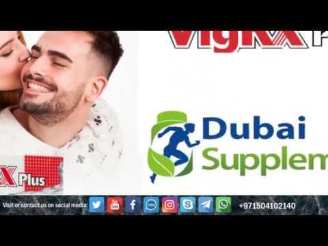 Vigrx Plus In Uae, Vigrx Plus Review In Dubai