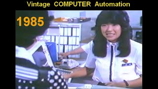 Vintage Computer Automation film 1985, Educational, NCR Decision Mate PC
