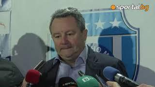 Славиша Стоянович: Загубихме, защото не бяхме достатъчно агресивни