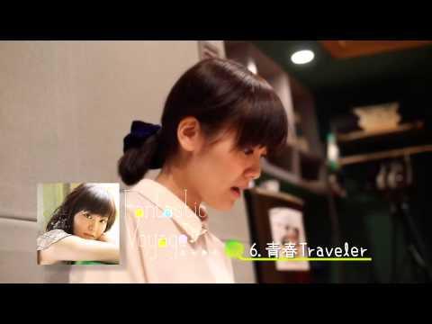 金元寿子 - プライベートアルバム「Fantastic Voyage」【Trailer &