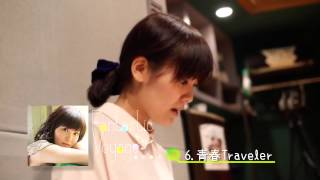 金元寿子 - Fantastic Voyage