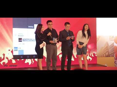 The Payoneer Forum - Qingdao, China
