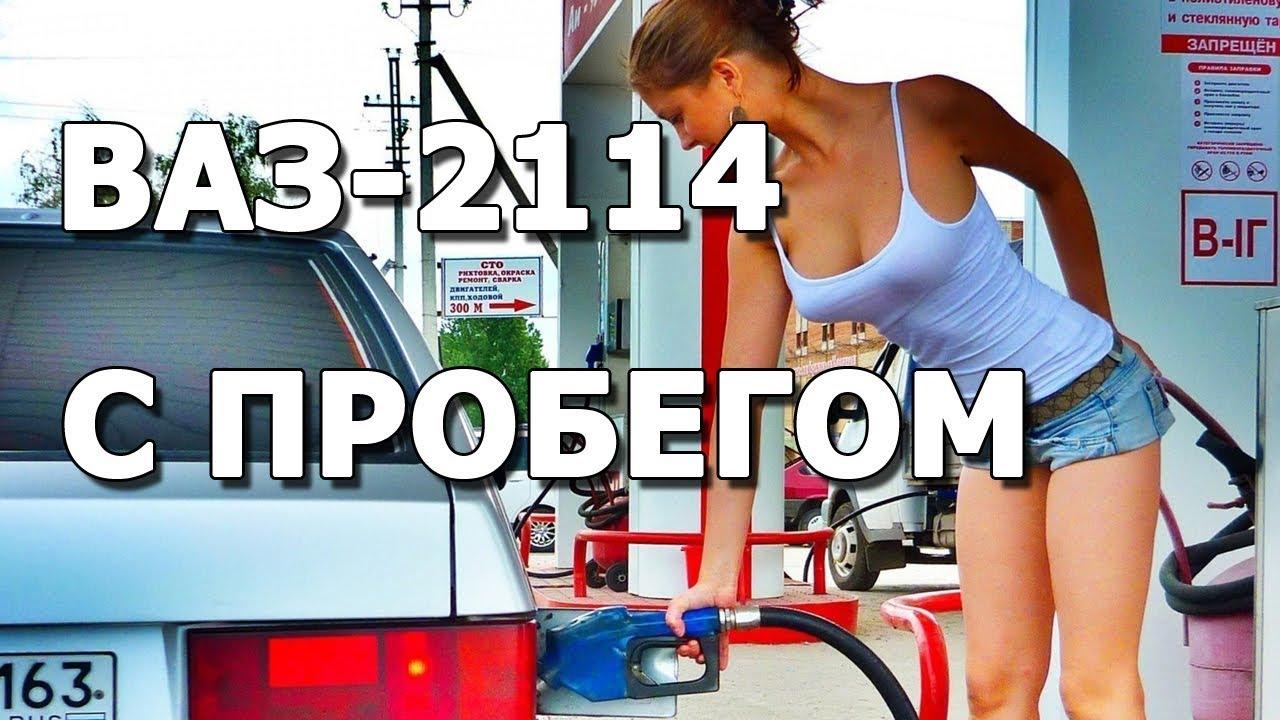 Объявления о продаже автомобилей ваз 2115 / lada 2115 с пробегом. Ваз 2115 седан, 145 000, 2009, 52 000, 1. 6 бензин механика, москва, 15. 11.