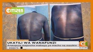 Ukatili wa wanafunzi
