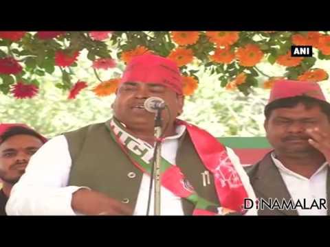 Mudiyala : UP Minister Gayatri Prajapati cries on Stage