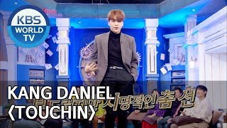 """Kang Daniel's """"TOUCHIN"""" [Happy Together/2019.12.12]"""