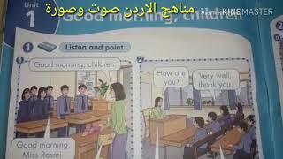 الصف الثاني اللغة الانجليزية