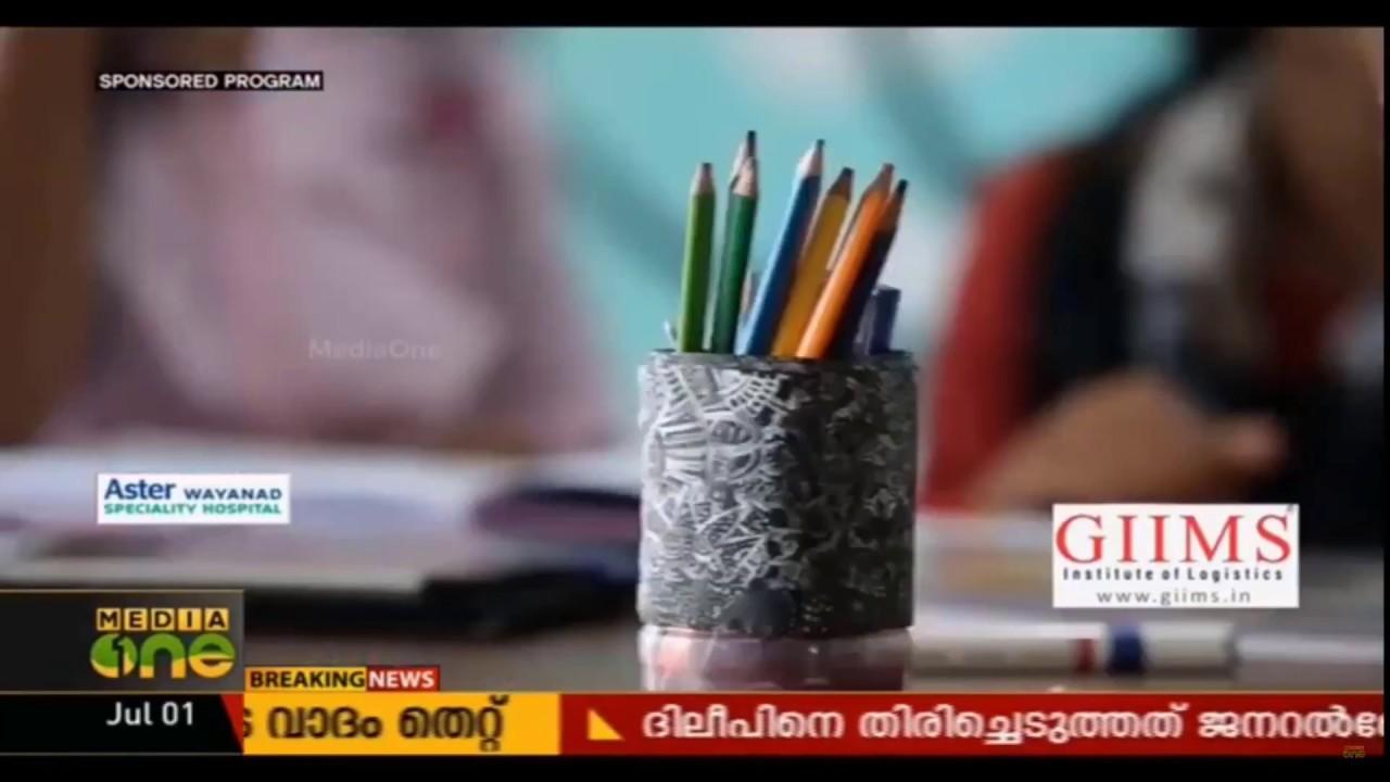 Scope Of Interior Design Course Fashion Designing Course Youtube