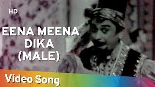 Ina Mina Dika (Male) | Aasha (1957) | Kishore Kumar | Vyjayanthimala | Asha Bhosle