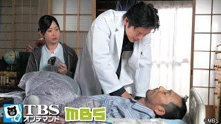 矢沢(稲健二)の家に訪問看護に訪れた拓郎(山田純大)と田辺(春やすこ)は、...