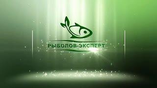 Рыболовный магазин Рыболов-Эксперт(Магазин Рыболов-Эксперт - все для рыбалке в Харькове и в Украине в целом. Интернет-магазин «Рыболов-Эксперт..., 2016-05-17T17:53:07.000Z)