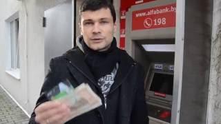 Вывод денег  Advanced Cash
