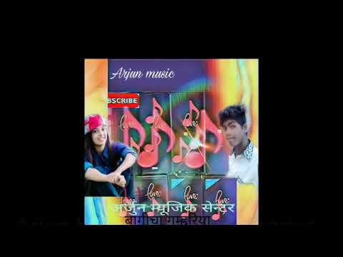 Ae Re Hamar Lilawati Nagpuri Song Dj Arjun Remix
