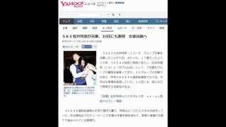 SKE48 松井玲奈が卒業、10日にも表明 女優活動へ 日刊スポーツ 6月10日(...