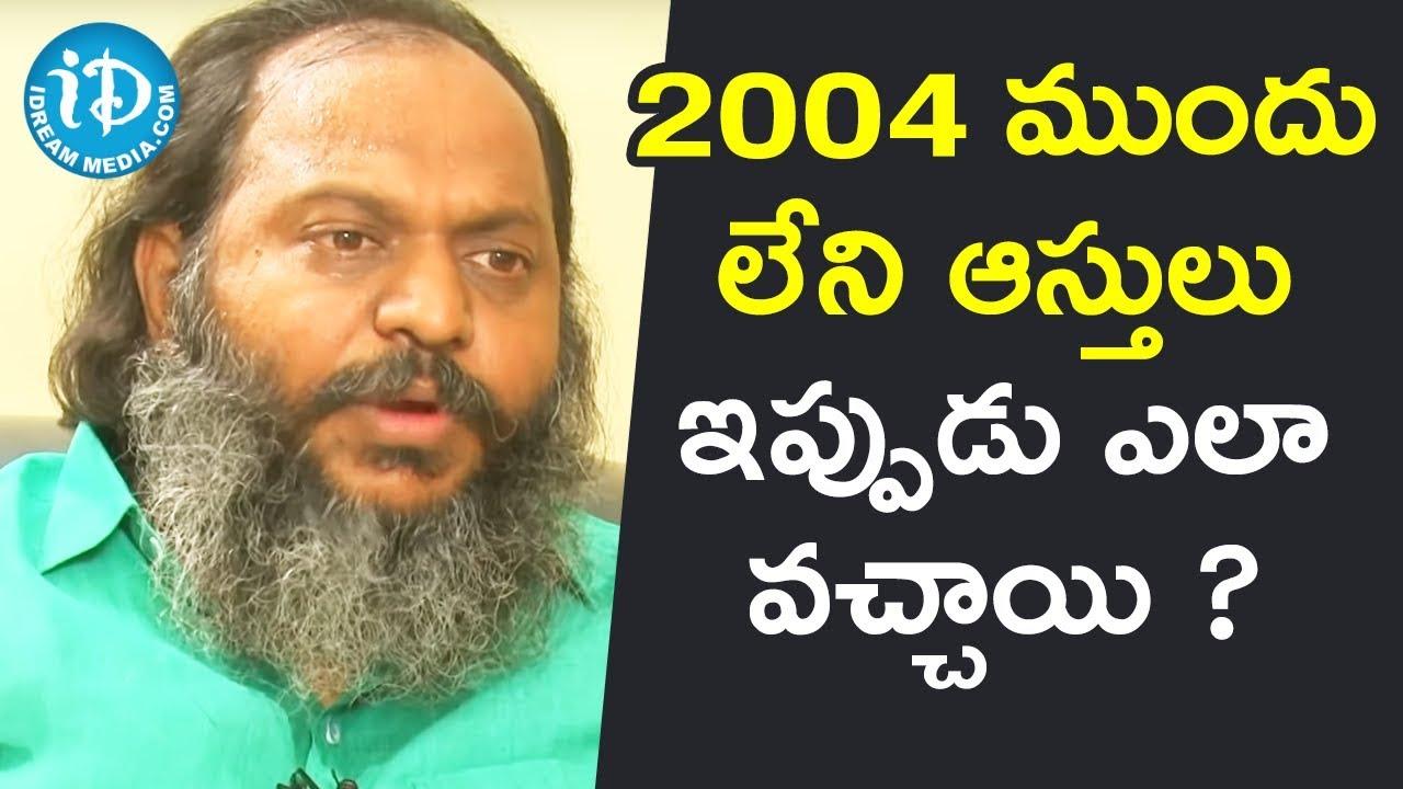 Download 2004 ముందు లేని ఆస్తులు ఇప్పుడు ఎలా వచ్చాయి ??- TDP Member Satish Reddy || మీ iDream Nagaraju B.Com