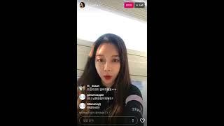20170426 마이바니 조민영 인스타그램 라이브