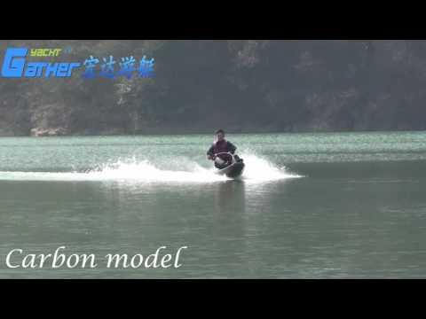 Gather Yacht 150CC Carbon Fiber Jet Powered Surfboard