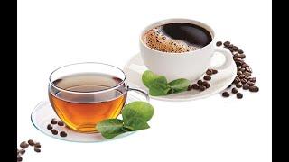 Полезные Напитки.Кофе или Чай.#Кофе или Чай.