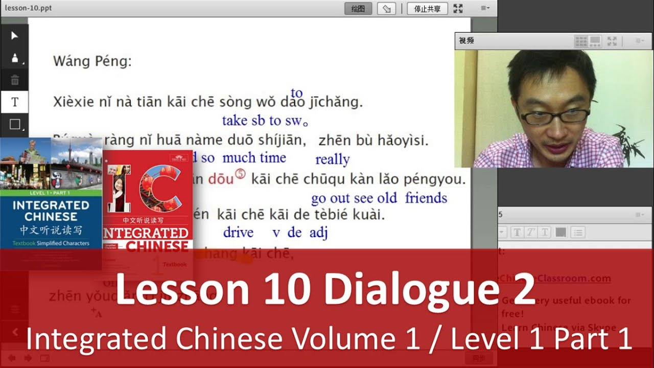 integrated chinese level 1 part 2 pdf free