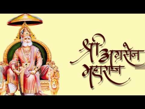 Bharatpur Jila Yuva Agarwal Mahasabha (Rajasthan)