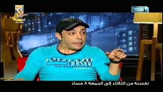 النجم الكوميدى وائل علاء يقلد الفنان عبدالله مشرف .. #نفسنة حصريا على #القاهرة_والناس