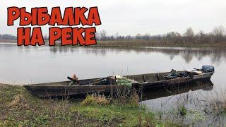 Рыбалка в Гомельской области Река Припять