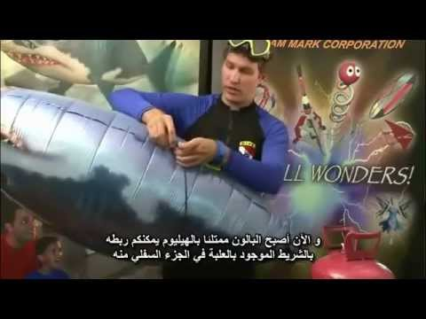 Arabic Air Swimmers Instructional Video How To Setup And Fly Your Remote Control Flying Fish.avi