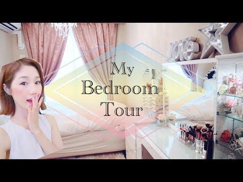 【My Bedroom Tour】寝室のルームツアー♡