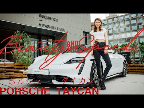 """PORSCHE """"Taycan""""  Beauty and the Speed by Maggy"""