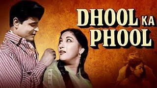 Dhool Ka Phool (1959) | Rajendra Kumar | Mala Sinha | Bollywood Evergreen Classic Movies