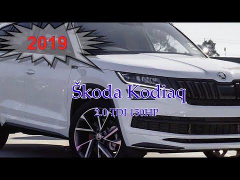 Skoda Kodiaq 2019 2.0TDI 150 HP немного Tiguan но не совсем