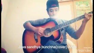 Jaba sandhya hunchha (cover) Anup