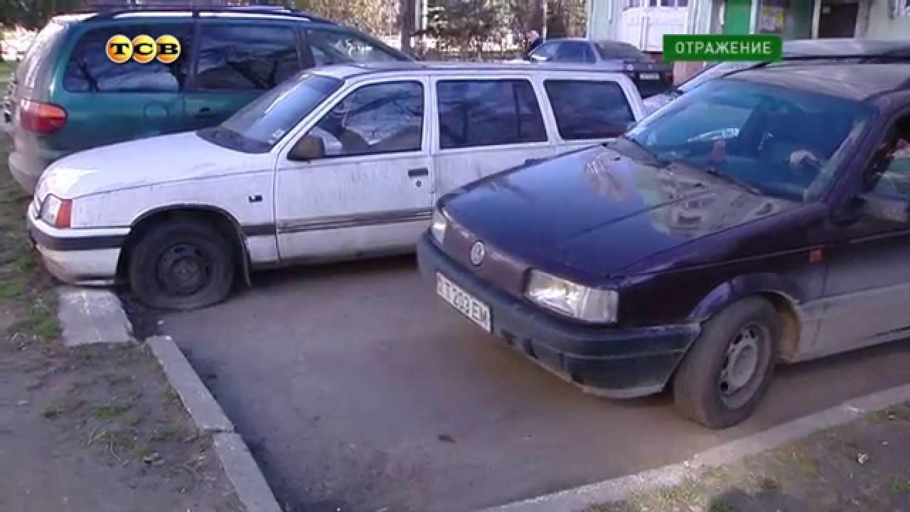 Транспорт без прописки, или брошенные автомобили