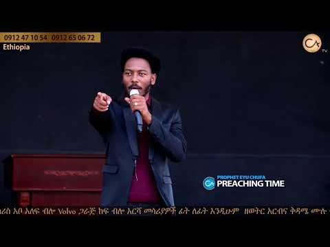 330 Life Changing Preaching Time by Prophet Eyu Chufa