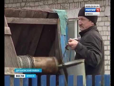 Уже пять месяцев жители деревни Чернятичи Дятьковского района мучаются от нехватки воды