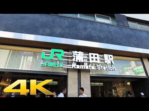 Walking around Kamata, Tokyo Part1 - Long Take【東京・蒲田】 4K