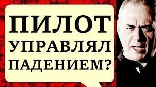Сергей Доренко. Волосы дыбом! 14.03.2017 Подъём на Говорит Москва