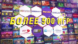 Только лицензионные игровые автоматы от онлайн казино Admiral XXX WIN