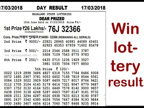 Lottery Formula || Wining Daily Lottery || hindi ||