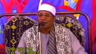 بكاء الشيخ عبدالفتاح الطاروطي وهو يقرأ سورة القيامة - قناة إنه لقرآن كريم