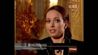ПЕТЕРБУРГ. СОВРЕМЕННИКИ. Диана Вишнева / CONTEMPORARIES. Diana Vishneva -Tелеканал «100 ТВ»