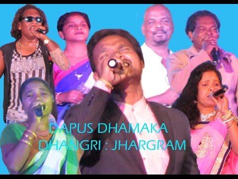 Jhargram santali music video  2017