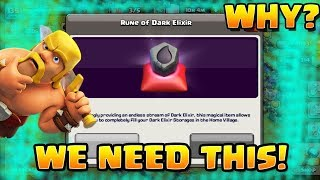 WHY SUPERCELL DON'T GIVE US RUNE OF DARK ELIXIR | WHAT IS THE REASON? | CLASH OF CLANS