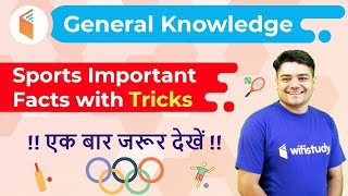 9:30 PM - General Knowledge by Sandeep Sir | Sports Important Facts with Tricks