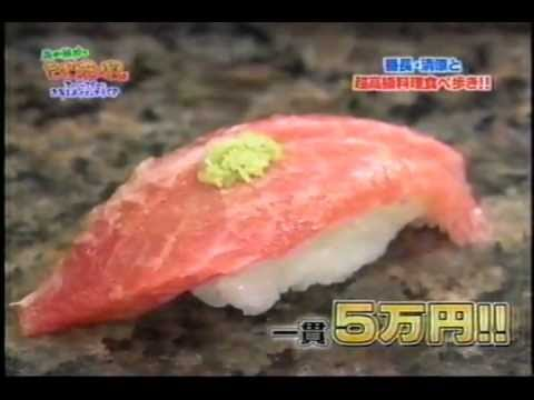 鮓 大阪 新明石鮓 マグロ一貫5万...